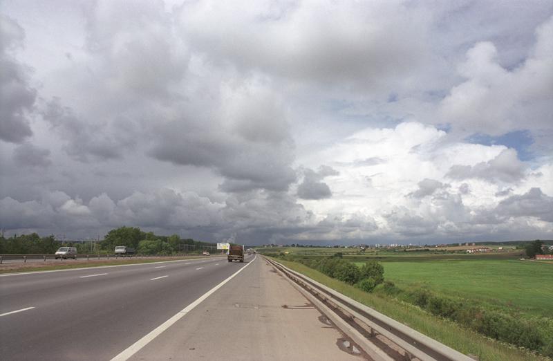 Путь-дорога