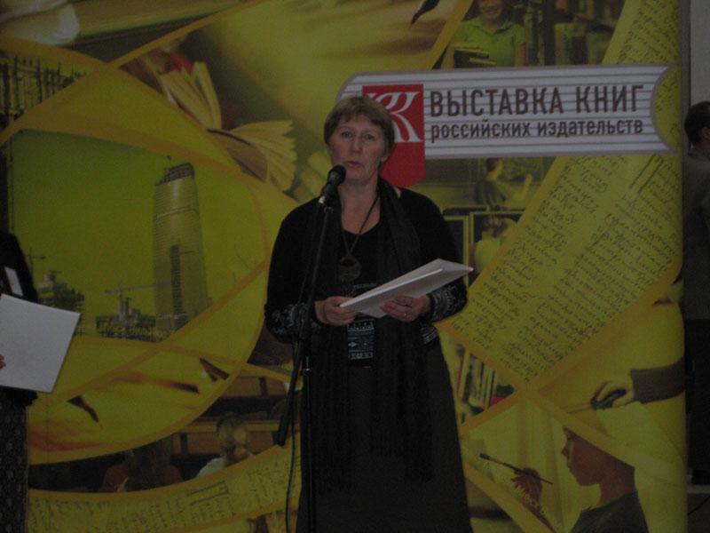 Ст. специалист отдела основного и среднего образования Министерства просвещения и науки Литвы Она Чепуленене