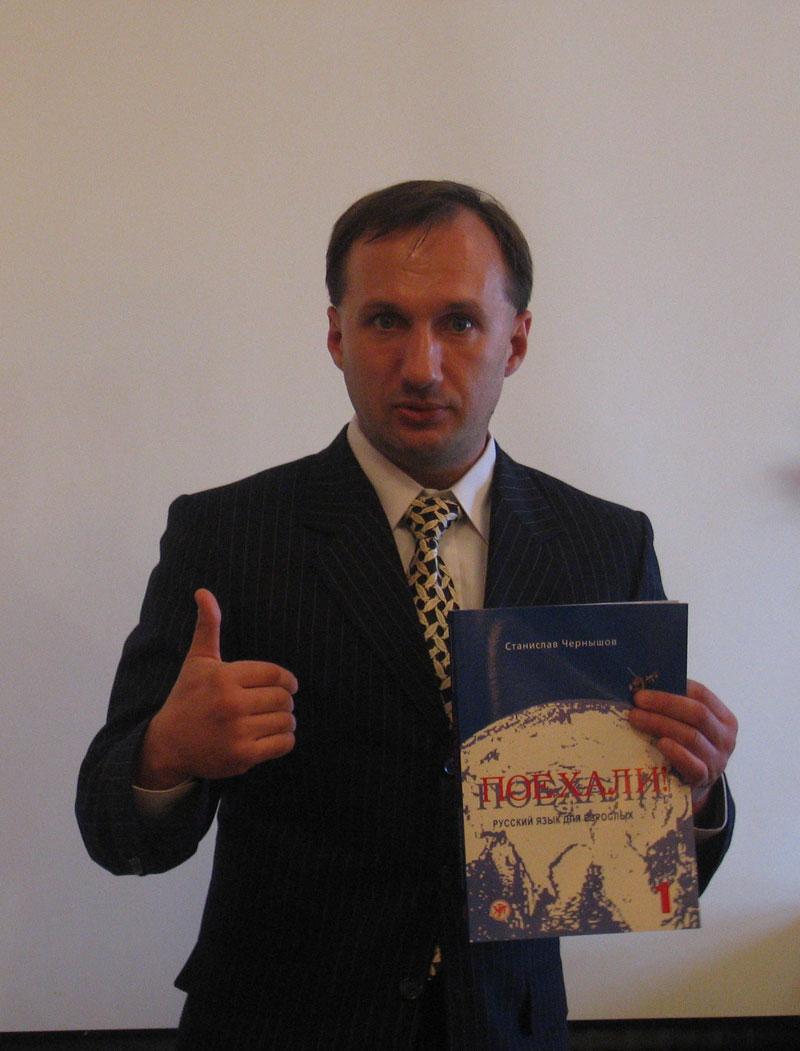 С.И. Чернышов