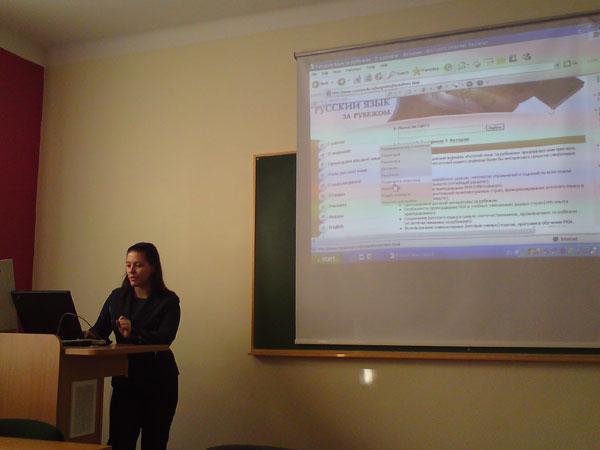Презентация сайта журнала «Русский язык за рубежом»
