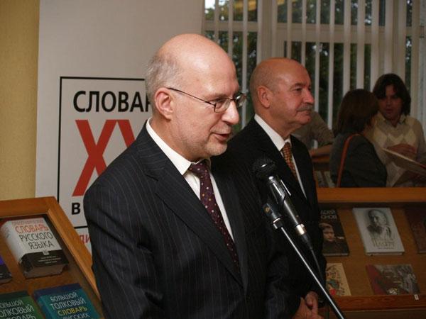 Декан факультета славистики ВПУ Гинтаутас Кундротас и ректор ВПУ Гайжутис Альгирдас