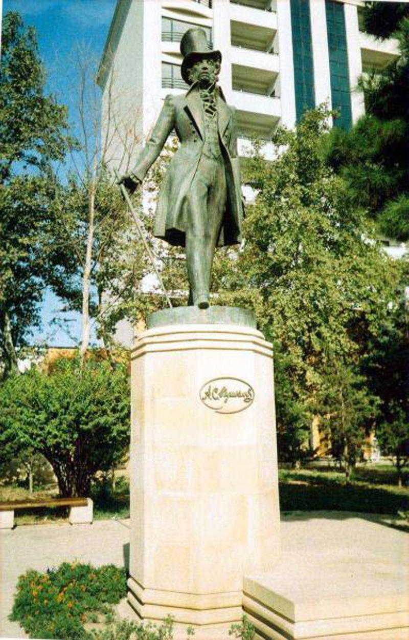 Памятник А.С. Пушкину в Баку