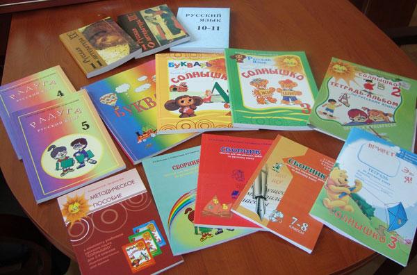 Учебно-методическая литература, изданная в Армении