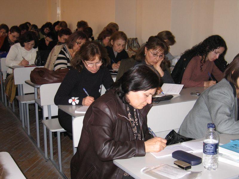 Слушатели курсов повышения квалификации