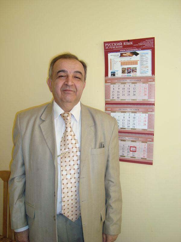 А.Г. Саркисян