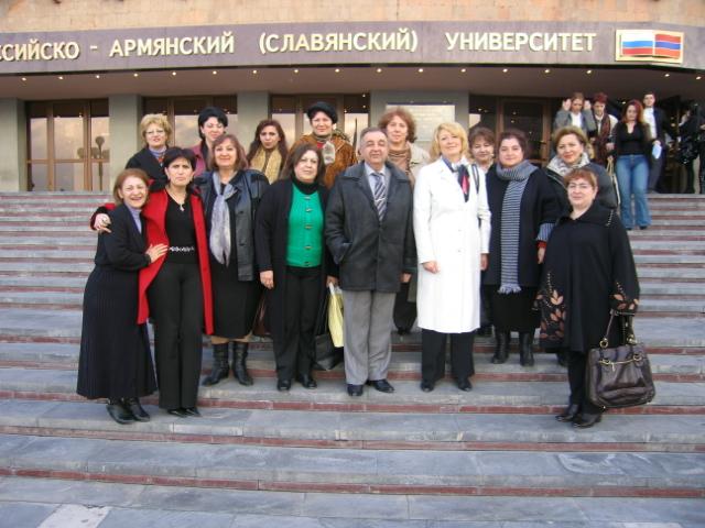 Армянские русисты с И.А. Ореховой