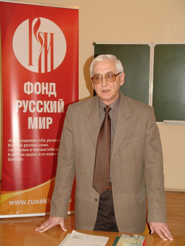 Ю.Е. Прохоров