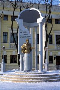 Памятник А.С. Пушкину в Воронеже