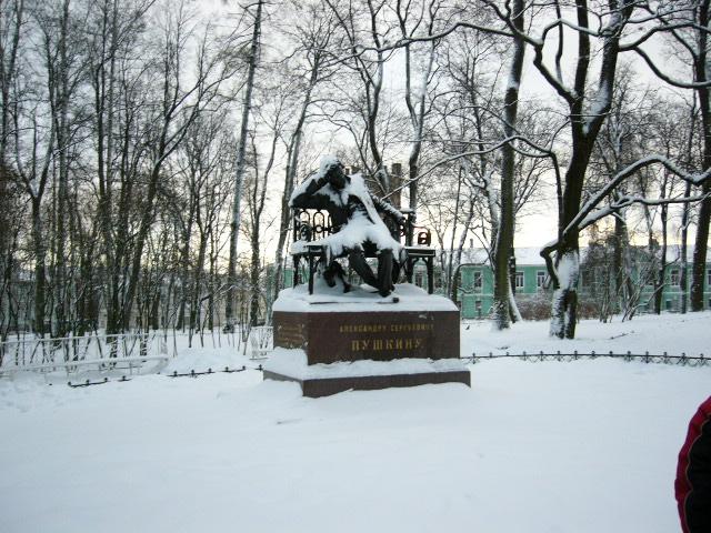 Памятник А.С. Пушкину в Екатерининском дворце