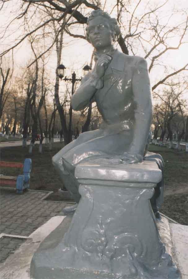 Памятник А.С. Пушкину в Казахстане