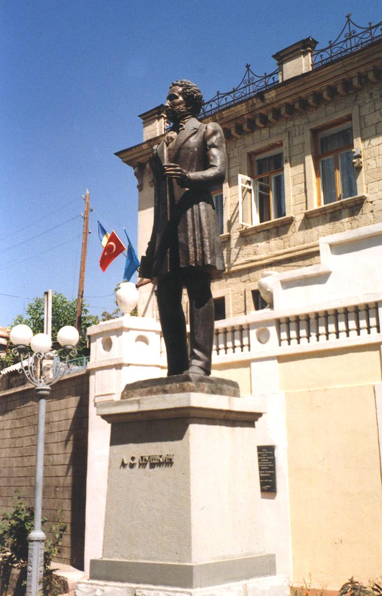 Памятник А.С. Пушкину в Крыму