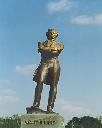 Памятник А.С. Пушкину в Кубани
