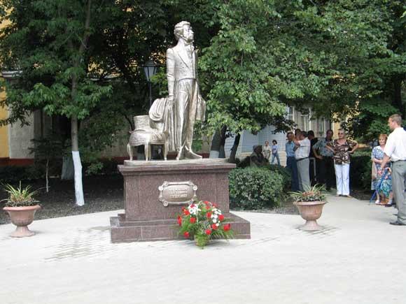 Памятник А.С. Пушкину в Липецке