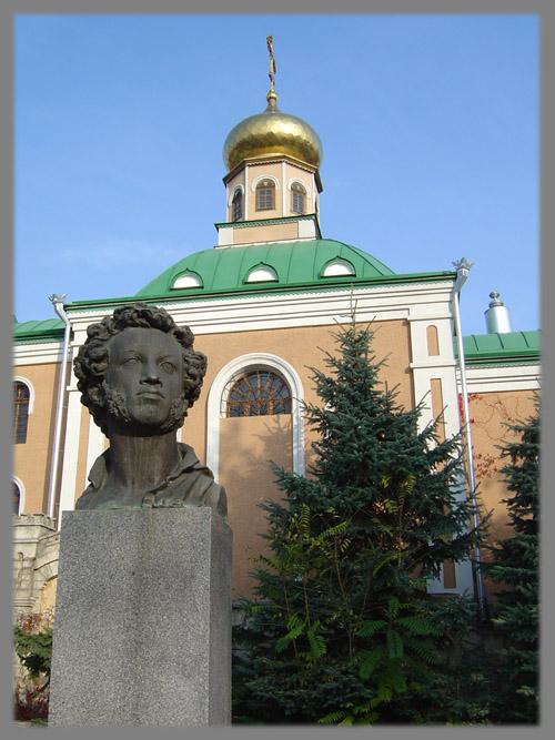 Памятник А.С. Пушкину в Пятигорске