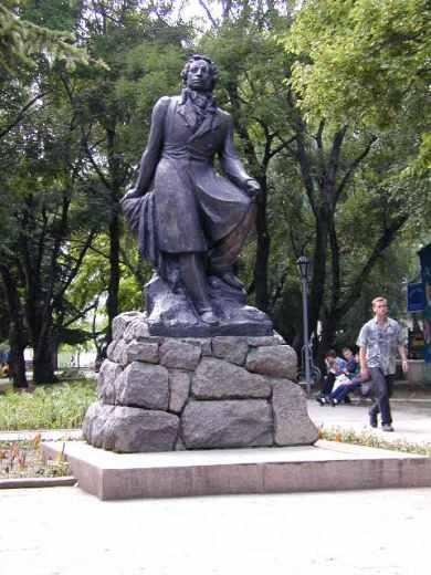 Памятник А.С. Пушкину в Феодосии