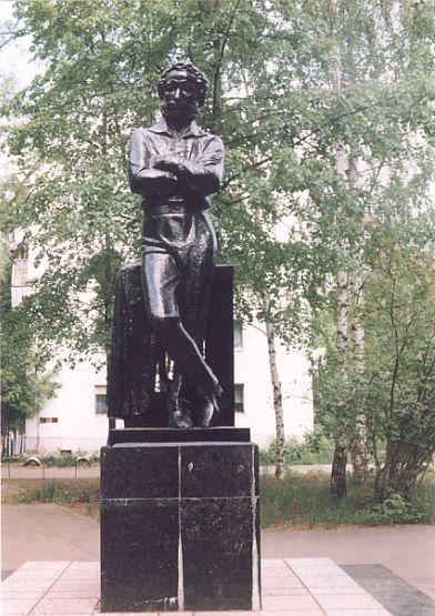 Памятник А.С. Пушкину в Чайковском