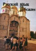 Выпуск № 6 (134), 1991