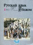 Выпуск № 1 (117), 1989