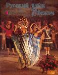 Выпуск № 1 (105), 1987