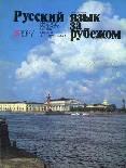 Выпуск № 5 (109), 1987