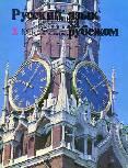 Выпуск № 2 (70), 1981