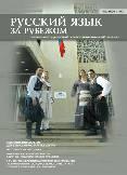 Выпуск № 5 (199), 2006