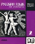 Выпуск № 2 (10), 1969