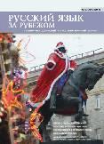 Выпуск № 6 (211), 2008