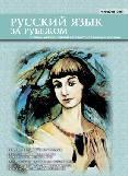 Выпуск № 6 (235), 2012