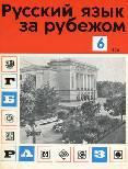 Выпуск № 6 (44), 1976