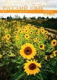 Выпуск № 3 (185), 2003