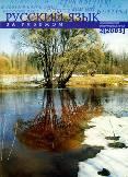 Выпуск № 2 (184), 2003