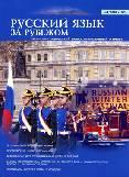 Выпуск № 1 (195), 2006